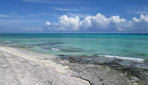 さまぁ~ずの神ギ問:夏休みに行きたい日本で1番キレイな海ってどこ?