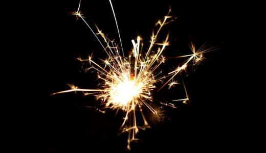 「線香花火をあと10秒長持ちさせる2つの方法」&セット花火を買う時のチェックポイント