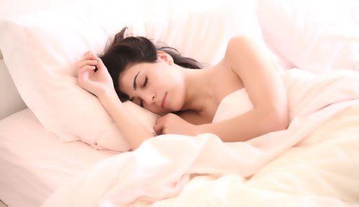 林先生の今でしょ!講座:健康で老けない睡眠の秘訣