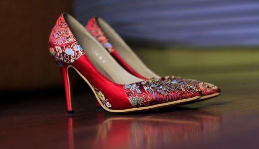 靴ずれ予防におすすめの方法