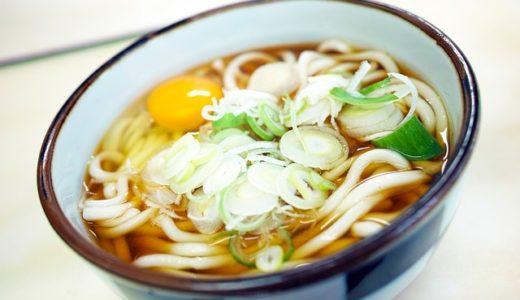 あさイチ:9秒うどんアレンジレシピ!JAPA−NAVI香川でうどん