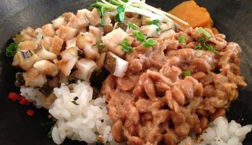 マル得マガジン:納豆カリカリパクチーの作り方