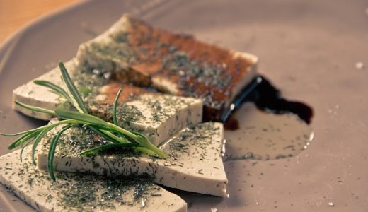 ヒルナンデス!オイル漬け豆腐の作り方
