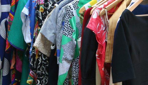 ハナタカ優越館:洋服屋さんで優秀な店員さんを見抜く魔法の言葉