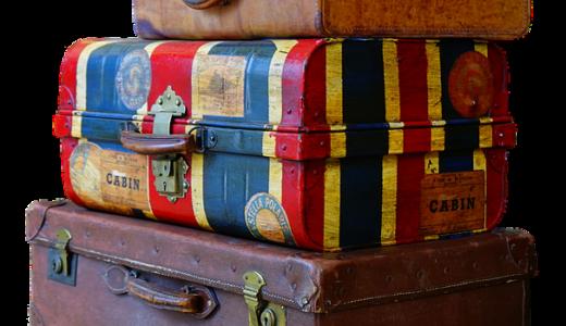 ハナタカ優越館:空港で預けた手荷物が早く出てくる魔法の言葉とは?