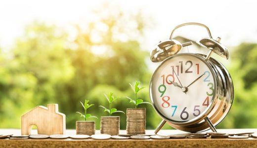 あさイチ:お金が貯まるか貯まらないかの意外な理由