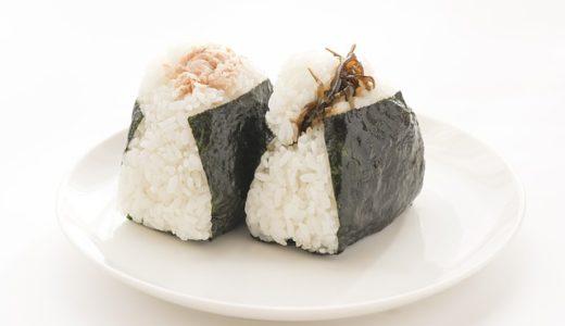 あさイチ:絶品おこげご飯の炊き方(JAPA-NAVI宮崎県・椎葉村(しいばそん))