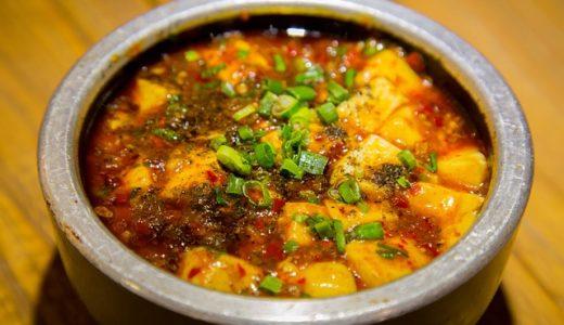 たけしの家庭の医学:青魚&豆腐で血管老化ストップ奥薗流レシピ