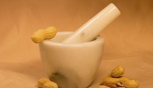 マル得マガジン:パクチーピーナッツソースの作り方