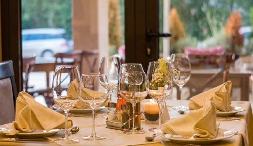 ハナタカ優越館:レストランで本当にいい席を予約できる魔法の言葉
