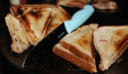 あさイチ:キッチンセッション!:朝食にぴったり!サプライズブレッド
