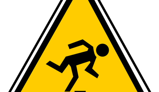 ハナタカ!優越館:歩きスマホで交通事故を減らす魔法の行動