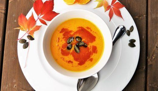 あさイチ:キッチンセッション!ハロウィンにぴったりの地中海風簡単おもてなし料理(カボチャーのスープ)