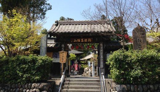 林先生の今でしょ!講座:日本人なら知っておきたいお寺の作法