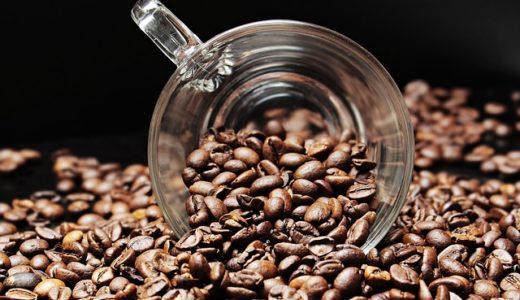 ハナタカ!優越館:インスタントコーヒーの美味しい淹れ方