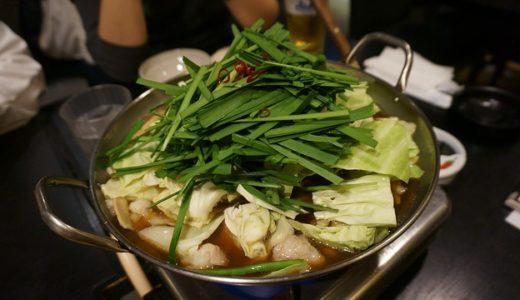 きょうの料理ビギナーズ:ぽかぽかシンプル鍋&ポン酢しょうゆレシピ