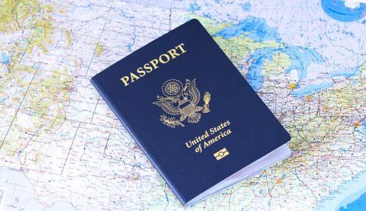 ハナタカ優越館:子どものパスポートが青でなくてはいけない理由