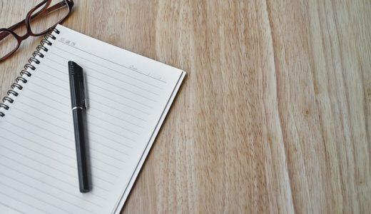 林修のニッポンドリル:消せるボールペン誕生秘話