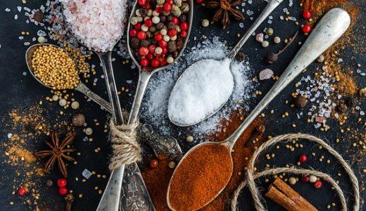 あさイチ:ワイン塩(赤・白)の作り方