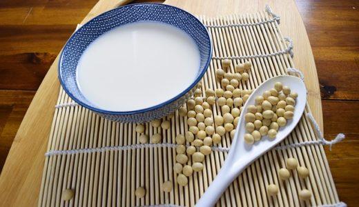 たけしの家庭の医学:筋肉に入るサシ(脂肪)が転倒リスクを高める!片足立ちでチェック!大豆が筋肉のサシを改善する!