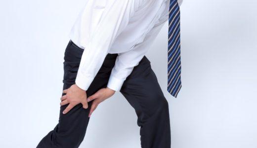 たけしの家庭の医学:名医が考案!ひざ痛を5日間で改善する方法!座布団体操