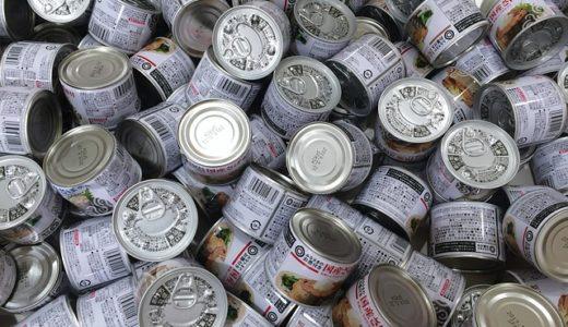 サタデープラス:知らなきゃ損する缶詰の2つの旬