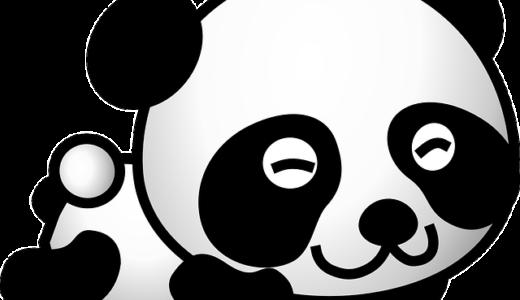 世界一受けたい授業:今年わかったパンダの新常識!パンダの体が白黒な理由