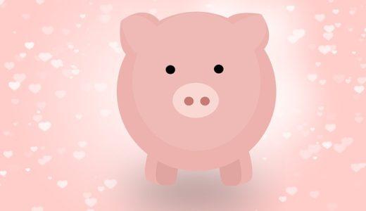 冬の4大食材!博覧会:豚肉!かごしま黒豚・古代豚・アグー豚