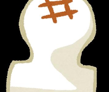 家事ヤロウ!!!餅ちくわ&揚げない餅おかき&ミルク餅&平野レミさん明太餅レシピ~余ったお餅活用レシピ