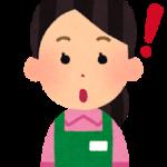 沸騰ワード10:伝説の家政婦志麻さん沖縄の田中律子さんのご自宅へ沖縄食材を使ったレシピ