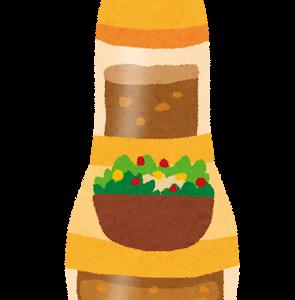 ハナタカ優越館:キューピー推奨!混ざった状態が長持ちする市販のドレッシングの混ぜ方のコツ