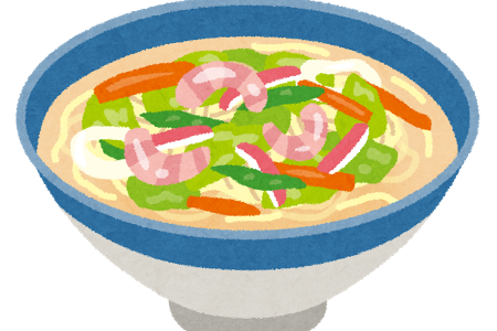 ヒルナンデス!豆乳で作る冷やし担々麵シンプルレシピ教室
