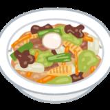 あさイチ:みんな!ゴハンだよ~中華丼&クリーミー酸辣湯レシピ~五十嵐美幸シェフレシピ