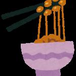 それマル:納豆の栄養を効率的に摂取する方法&格上げ納豆バタートーストレシピ&日本一高い納豆