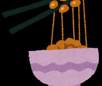 得する人損する人:加藤シェフのたった5分で爽やか納豆ご飯