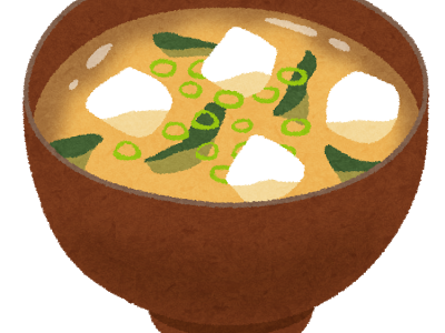 得する人損する人:2日目のみそ汁で作る茶碗蒸しの作り方