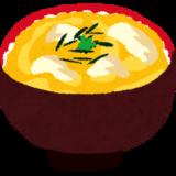 趣味どきっ!スゴ楽家事への道:焼き鳥缶をを使ったレンチン親子丼レシピ