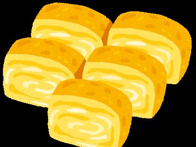 趣味どきっ!お弁当大百科:卵焼きレシピ&美味しく作る名店の卵焼きのポイント