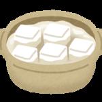 所さんの目がテン!塩蒸し焼きいもの作り方&自宅で簡単に作る豆腐レシピ