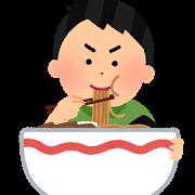 家事ヤロウ!!!スペシャル大サッポロ1番!バカリズムさんレシピ