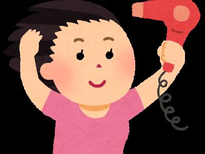 なかい君の学スイッチ:神田沙也加さんのおすすめ!(ダイソンドライヤー)&石川恋さんおすすめ(目もとエステ)