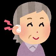 あさイチ:補聴器いろいろ&補聴器の正しい付き合い方