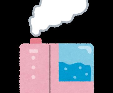 それマル新常識:室内の花粉対策は空気清浄機と加湿器も使うと効果抜群!