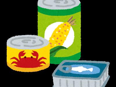 あさイチ:春風亭昇太師匠の簡単うまうま親子丼レシピ