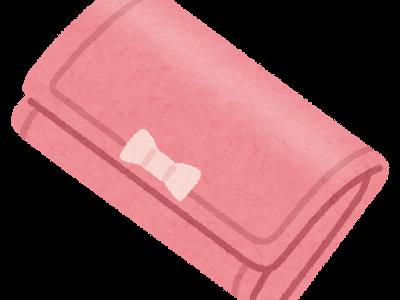 あさチャン:人気のお財布の紹介!今年は小さい薄型財布が人気!