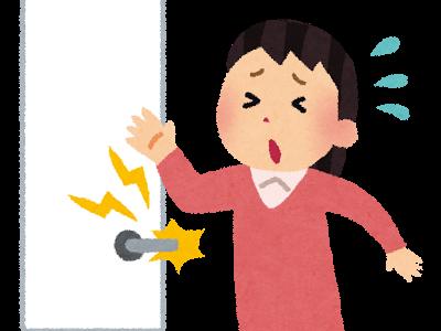 あさイチ:静電気の起きやすさは乾燥肌にあり!肌の痒みの原因も!静電気対策におすすめの保湿剤の塗る部位
