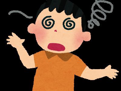 名医のTHE太鼓判!めまい予防の赤ちゃんイヤイヤ体操&めまい改善ゴロンゴロン体操のやり方