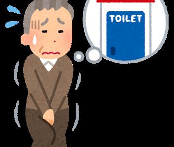 あさイチ:ツボの刺激で頻尿改善!ツボ刺激ローラー(ソマプレーン)の入手方法