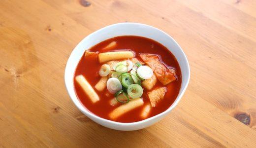 嵐にしやがれ:隠れ家ARASHI!いんくんのインスタ映え韓国料理