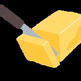 なかい君の学スイッチ:世界一のパン職人おすすめのパンにおいしいパンのおともの発酵バター